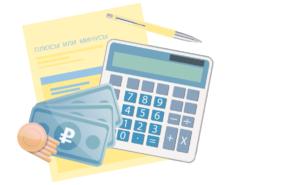 рефинансирование ипотеки калькулятор онлайн