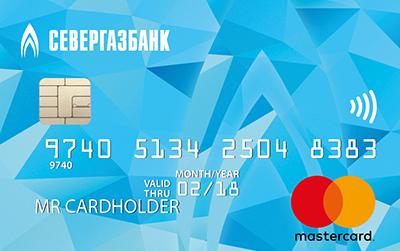 Кредитная карта мгновенного выпуска