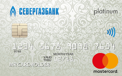 Кредитная карта «Платиновая»