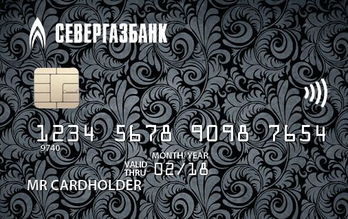 Кредитная карта MasterCard World Black Edition