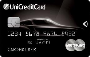 АвтоКарта World MasterCard Black Edition®