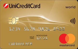 АвтоКарта World MasterCard® Premium