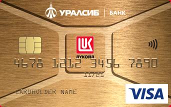Visa «ЛУКОЙЛ-УРАЛСИБ»