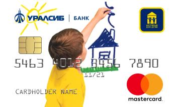 Mastercard «Достойный дом детям»